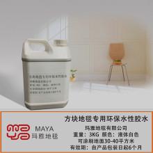 防蛀用品F99664-9966