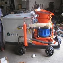 现货供应建筑边坡加固WSP-7湿式喷浆机全自动水泥砂浆喷涂机