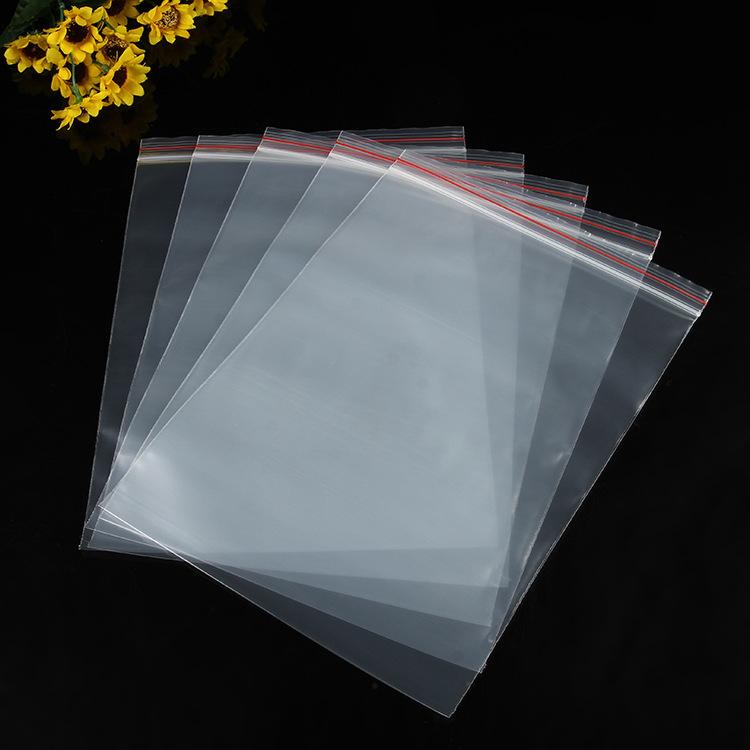 15*22 大米杂粮自封袋 透明密封口袋包装袋 食品级塑料真空袋