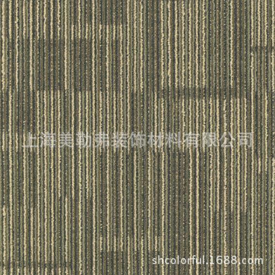 电话询价 帕拉丁地毯Paladin系列方块地毯 办公室地毯