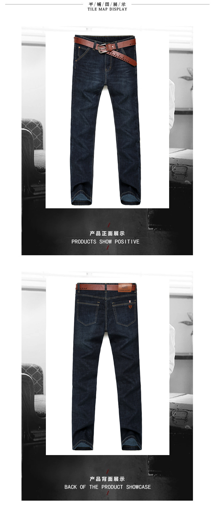 Elastic Business Men's Jeans New Blue Jeans Mid-Autumn And Winter Loose Straight High Waist Male Models MK578