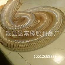 普通塑料工艺品F950F-955366