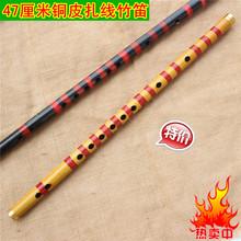 厂家直销 铜皮竹笛子 长47厘米横吹平笛 民族吹奏类乐器笛子批发