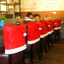圣诞装饰品创意布置圣诞节装饰用品节日饰品餐厅椅子套圣诞帽产品