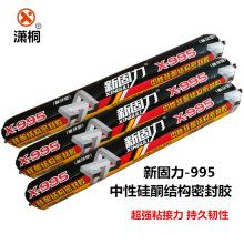 煤制品7F0B2F8F-72835