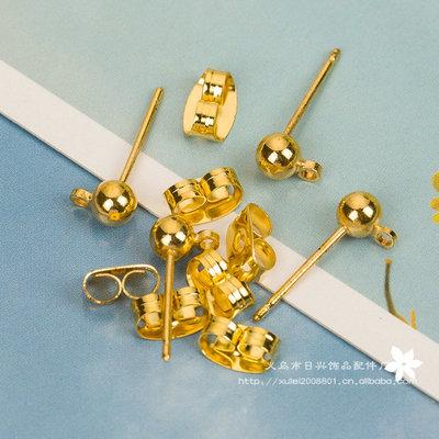 Diy饰品配件 耳饰配件 圆球铜耳钉 圆头可悬挂式耳钉 金色