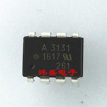 全新原装 HCPL-3131 A3131 光耦隔离器 光电耦合器 DIP8