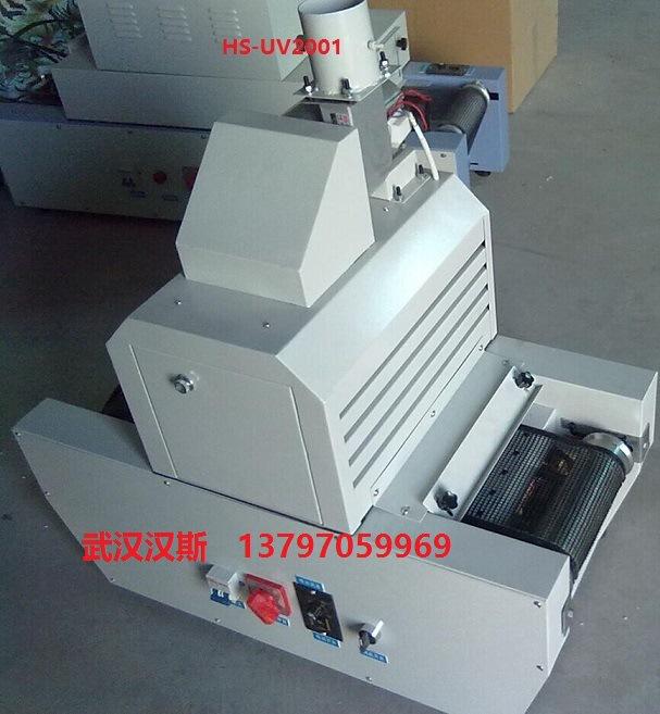 UV烘干机,UV干燥机,UV烘干炉,江西南昌山西太原
