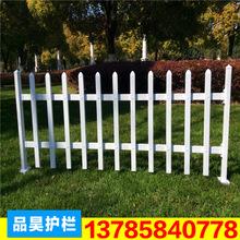 新疆PVC塑钢塑料社区草坪护栏小区围墙围栏栅栏别墅庭院河边篱笆