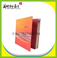 精裝書印刷 硬殼平裝精裝書籍定制 彩色精美企業年檢書本樣本定做