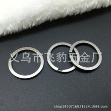 廠家供應優質鑰匙扣 鑰匙圈 201 304 316不銹鋼鑰匙圈