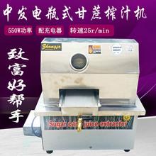 台式中发电瓶式不锈钢甘蔗榨汁机 电动 商用大型压榨机果蔬榨汁机