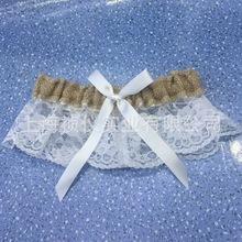 西式婚庆用品 蕾丝麻布新娘袜带 吊袜带婚礼道具外贸批发婚礼礼品