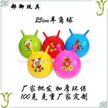 廠家供應減壓玩具羊角球  加厚支持定制圖案 eva球