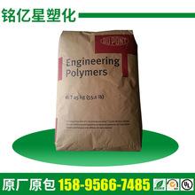 硫化剂31515-31515
