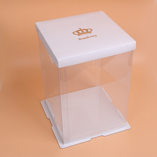 Barbie Cake Plastic Pastry Display Box Transparent Heightened Cake Box Baking Box Food Grade Double Protection Material