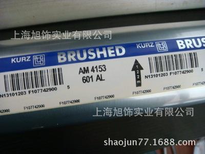 供应AM4153拉丝银烫印膜,烫印纸