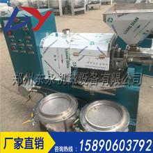 直销菜籽榨油机 花生榨油机 全自动 多功能 商用螺旋榨油机