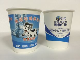 Manufacturers wholesale custom-made 9 ounce disposable advertising paper cups at low prices, and can be customized environmentally friendly paper cups with printed LOGO