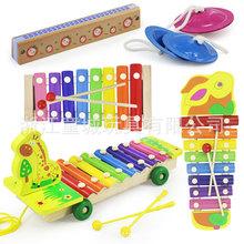 木制8音手敲琴15音階敲琴木質口琴響板兒童益智銅鐵镲打擊樂玩具