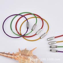 大量不锈钢钢丝绳 包胶钢丝绳 钢丝圈 威也绳