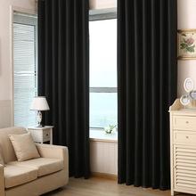 厂家直销黑色纯色全遮光窗帘 办公室厂房阳台隔热窗帘布 窗帘成品