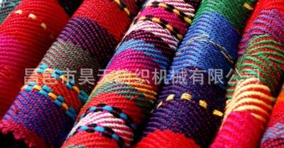 少数民族布 民族布 民族服装布 手工布