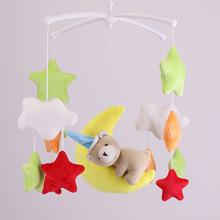 星梦月明 婴儿35音乐旋转布艺床头铃床挂 宝宝床上玩具
