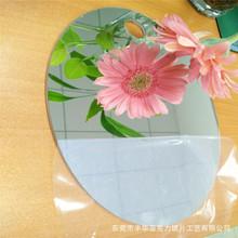 大廠供應 塑料鏡片 PC鏡 PC防霧鏡 浴室防霧鏡 安全環保 質量保證