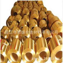 C82800 進口鈹銅 鑄造鈹銅合金 高含量銅合金供應商就選旺盛合金
