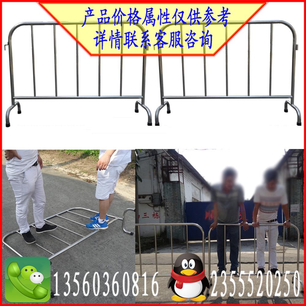 不锈钢可移动铁马护栏 商业街道市政道路隔离防护围栏护栏网