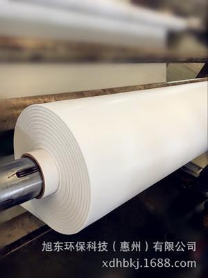 聚乙烯包装薄膜生产厂家 白色EVA磨砂薄膜 可定制
