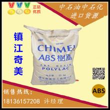 卫生间清洁剂5EC3763-537