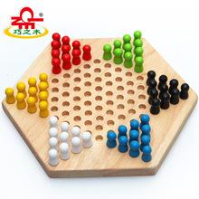 木质六角跳棋儿童益智玩具中国跳棋成人亲子桌面游戏