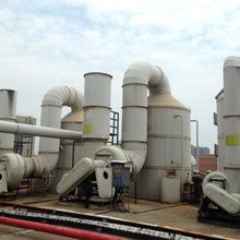 供应湖南PP废气处理成套设备 酸雾净化喷淋塔 吸收塔 厂家直销