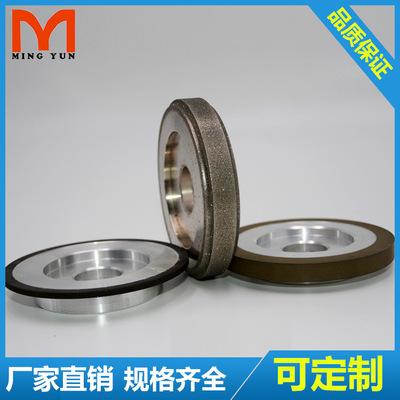 钻石氮化硼砂轮 磨内孔金刚石砂轮立方氮化硼砂轮钻石砂轮合金砂