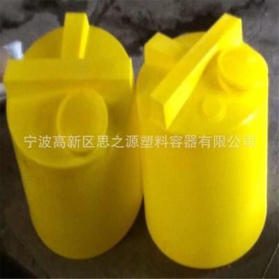 储药罐厂家直供 耐各种酸碱及腐蚀PE塑料储药罐加厚型品质保证