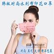 水刺布一次性口罩防雾霾印花卡通口罩骑行防尘棉口罩 劳保口罩