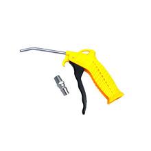 波斯工具 吹尘枪BS531102 吹气枪 吹风枪 枪嘴长度100mm