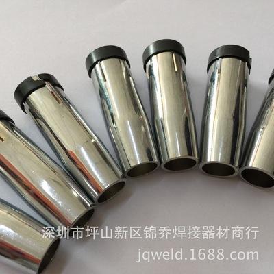 24KD保护套 二氧化碳保护焊配件 优质现货供应
