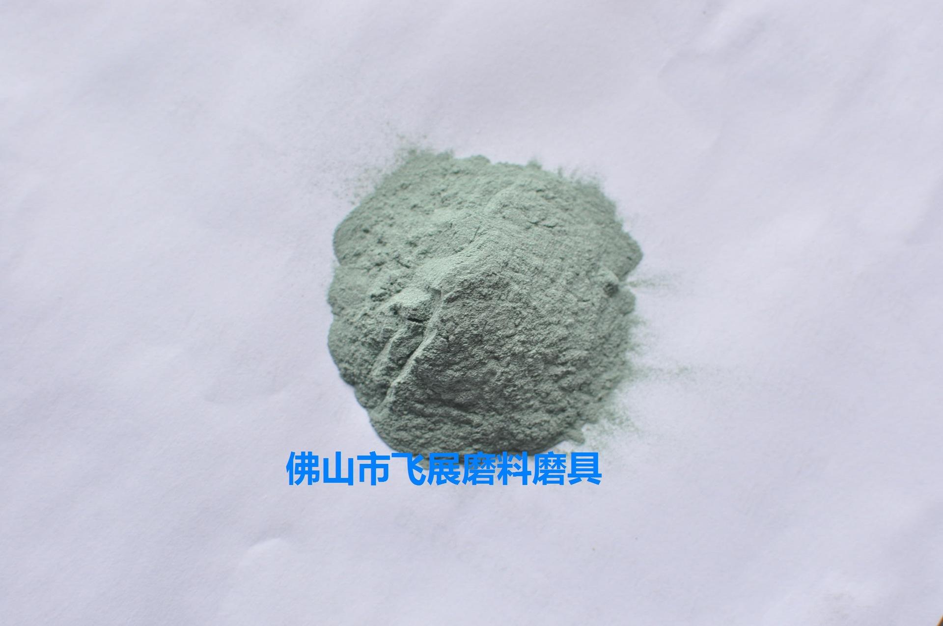 飞展供应黑绿碳化硅刚玉微粉抛光砂微粉金刚砂研磨久磨材料