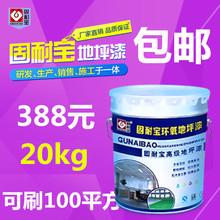 展示冷柜B7950-79588663