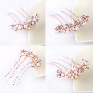 Hair clip hairpin for women girls hair accessories Pin Niang pan hair pin comb headdress alloy four tooth water diamond pearl hair comb