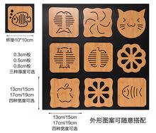 奥丽斯 隔热垫 杯垫 2元店 木质碗垫 餐垫 餐具 木质隔热垫 logo