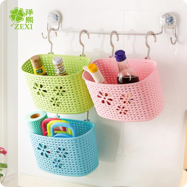 T6007 浴室卫生间洗澡置物塑料藤编挂篮卧室厨房杂物收纳储物吊篮