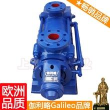 鍋爐給水泵揚程 鍋爐多級泵 鍋爐給水泵優質 簡單