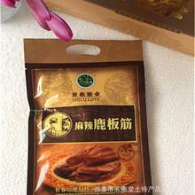 厂家批发 东北特产 麻辣鹿板筋 零食小吃休闲食品 鹿肉类真空熟食