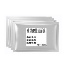 贵金属矿产458AD6B5-45865