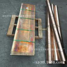 小口径C5191磷铜棒 C54400易削磷青铜棒 磷铜条 磷青铜盘元线材