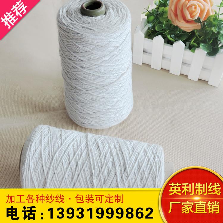 厂家特价销售中化线,仿大化线,墨斗线,缝包线,封口线